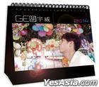 George Hu - GEO Photobook (Limited Preorder Version)