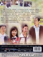Precious Family (2004) (DVD) (Ep.46-90) (End) (Multi-audio) (KBS TV Drama) (Taiwan Version)