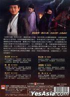 Young Sherlock (2014) (DVD) (Ep.1-40) (End) (Taiwan Version)