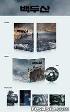 白頭山 (DVD) (韓国版)