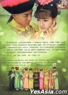 New My Fair Princess (DVD) (Part II) (Ep.37-74) (Taiwan Version)