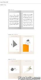 Koo Hye Sun dark YELLOW Solo Exhibition Work Book