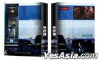 Train to Busan (2DVD) (Limited Edition) (Korea Version)