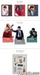 Memories of the Alhambra OST (tvN TV Drama) (Random Version)