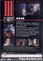 Mobile Suit Gundam: The Origin III - Dawn of Rebellion (2016) (DVD) (Hong Kong Version)