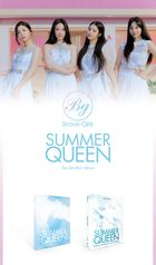 Brave Girls Mini Album Vol. 5 - Summer Queen (Random Version)