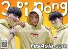 3 Pi Nong : Hoodie (One Size)