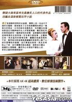 Marnie (1964) (DVD) (Taiwan Version)