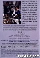 Shield Of Straw (2013) (DVD) (English Subtitled) (Hong Kong Version)