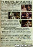 Monster Hunt (2015) (DVD) (English Subtitled) (Hong Kong Version)