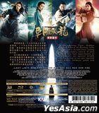 Crouching Tiger, Hidden Dragon: Sword of Destiny (2016) (Blu-ray) (2D + 3D) (Hong Kong Version)
