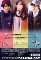 JINX!!! (DVD) (Taiwan Version)