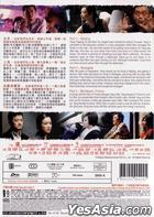 Eternal Moment (2011) (DVD) (Hong Kong Version)
