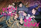 2PM Vol. 4 - Go Crazy (Grand Edition) (Limited Edition) + Poster in Tube