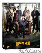 Long Live the King (Blu-ray) (韩国版)