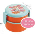 SWIMMER 圆形小食盒 500ml (附叉子) (swing)