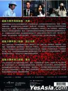 SPEC Trilogy (DVD) (Taiwan Version)