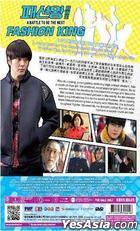 Fashion King (2014) (DVD) (Malaysia Version)
