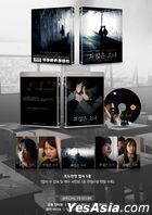 After My Death (Blu-ray) (Slip Outcase + First Press Limited Postcard Edition) (Korea Version)
