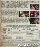 Monster Hunt (2015) (Blu-ray) (English Subtitled) (Hong Kong Version)