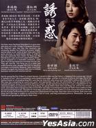 Temptation (DVD) (Ep. 1-20) (End) (Multi-audio) (English Subtitled) (SBS TV Drama) (Singapore Version)