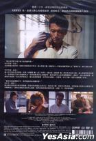 But Always (2014) (DVD) (Taiwan Version)