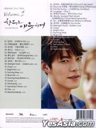 Uncontrollably Fond Original TV Soundtrack Vol. 1 (OST) (Taiwan Deluxe Edition)