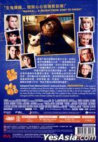 Paddington (2014) (DVD) (Hong Kong Version)