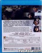 死亡筆記:照亮新世紀 (2016) (Blu-ray) (香港版)