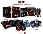 黑俠 + 黑俠II (Blu-ray) (雙碟裝) (限定盤) (韓国版)