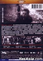 Sanshiro Sugata (DVD) (Taiwan Version)