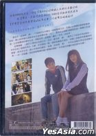 Student A (2018) (DVD) (Taiwan Version)