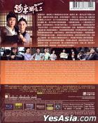 河東獅吼二 (2012) (DVD) (香港版)
