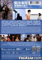 Les Aventures d'Anthony (2015) (DVD) (English Subtitled) (Hong Kong Version)