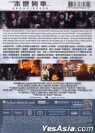 Snowpiercer (2013) (DVD) (Hong Kong Version)