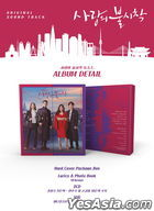 Crash Landing on You OST (tvN TV Drama) (2CD)