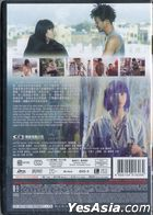 The White Girl (2017) (DVD) (Hong Kong Version)