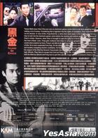 Island Of Greed (1997) (DVD) (Kam & Ronson Version) (Hong Kong Version)