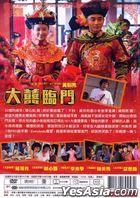 The Wonderful Wedding (2015) (DVD) (Taiwan Version)