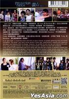 Probation Order (2014) (DVD) (Hong Kong Version)