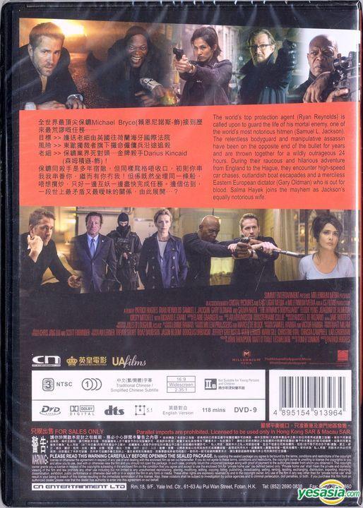 Yesasia The Hitman S Bodyguard 2017 Dvd Hong Kong Version Dvd Ryan Reynolds Gary Oldman Lions Gate Entertainment Us Western World Movies Videos Free Shipping