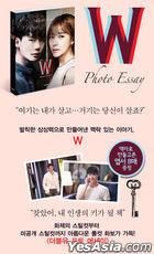 W Photo Essay (MBC TV Drama)