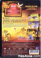 The Lion Guard: The Rise of Scar (2016) (DVD) (Hong Kong Version)