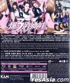 Kick Ass Girls (2013) (DVD) (Hong Kong Version)