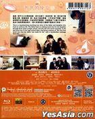 Dad's Lunch Box (2017) (Blu-ray) (English Subtitled) (Hong Kong Version)