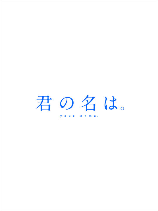 Your Name Kimi no Na wa Collector/'s Edition 4K Ultra HD 5 Blu-ray Booklet