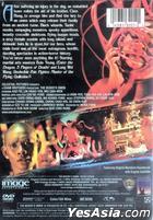 The Boxer's Omen (DVD) (US Version)