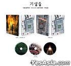 Parasite (4K Ultra HD + Blu-ray) (3-Disc) (Quarter Slip Steelbook Limited Edition) (Korea Version)
