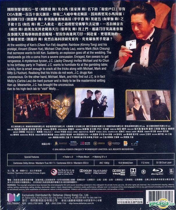 Yesasia From Vegas To Macau Iii 2016 Blu Ray Hong Kong Version Blu Ray Andy Lau Chow Yun Fat Deltamac Hk Hong Kong Movies Videos Free Shipping