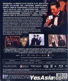 賭城風雲III (2016) (Blu-ray) (香港版)